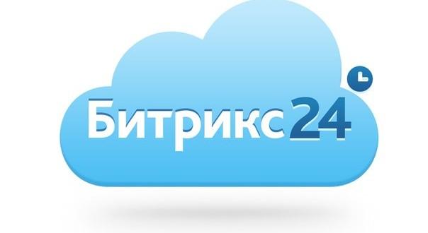Приложение для битрикс24 умный фильтр битрикс по инфоблоку